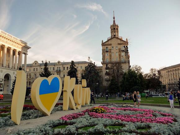 Киев. Крещатик и Майдан Независимости