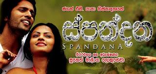 Spandana - Full Movie