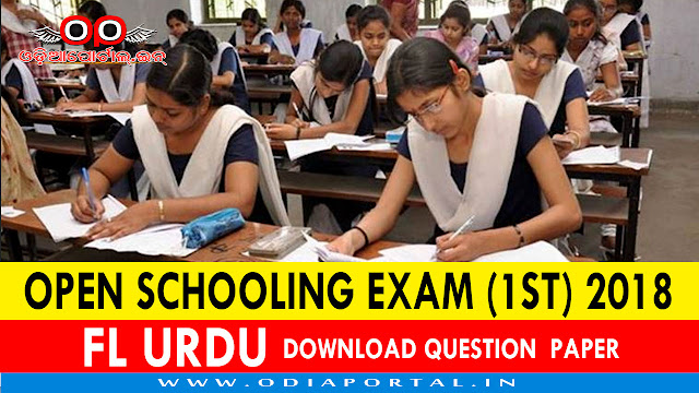 "BSE: Odisha Open Schooling Exam (1st) 2018 ""FLU (Urdu)"" - Objective (PART-I) Question Paper PDF"