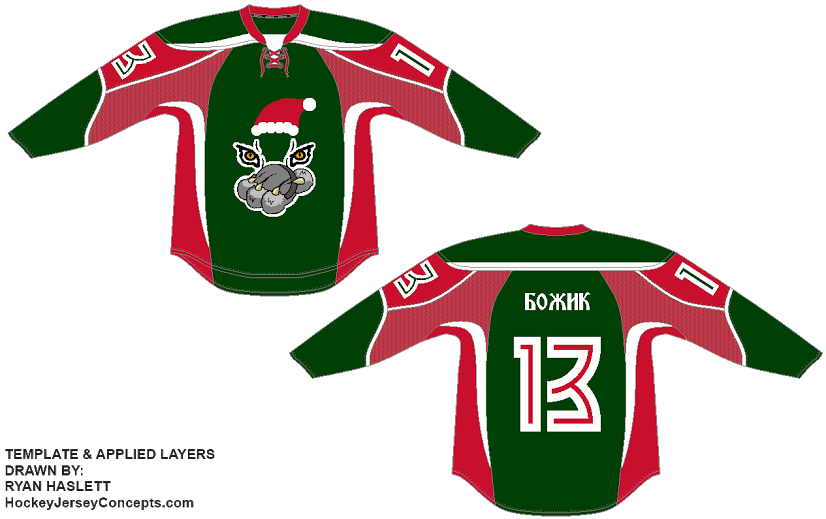 9063c36b7d9 So, Ricky designed this for his HCIHL team, the Foxes to wear Christmas  week, and for a specialty jersey it's decent. Since its just a recoloring  of their ...