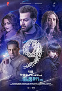 Nine (9) First Look Poster 8