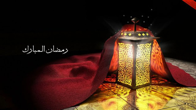 Ramadan Mubarak Wallpapers Download
