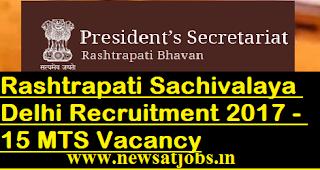 Rashtrapati-Sachivalaya-Delhi-Recruitment-15-Mts