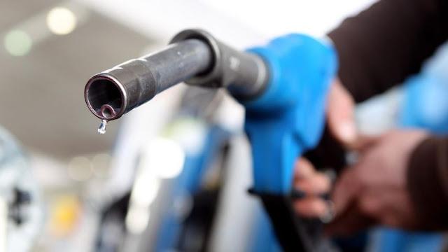 تحذير من استنشاق رائحة البنزين
