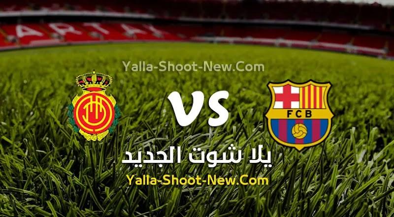 نتيجة بحث الصور عن مشاهدة مباراة برشلونة وريال مايوركا بث مباشر yalla shoot يلا شوت الجديد