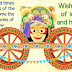 Happy Ratha Yatra Messages, Happy Ratha Yatra SMS For WhatsApp and Facebook