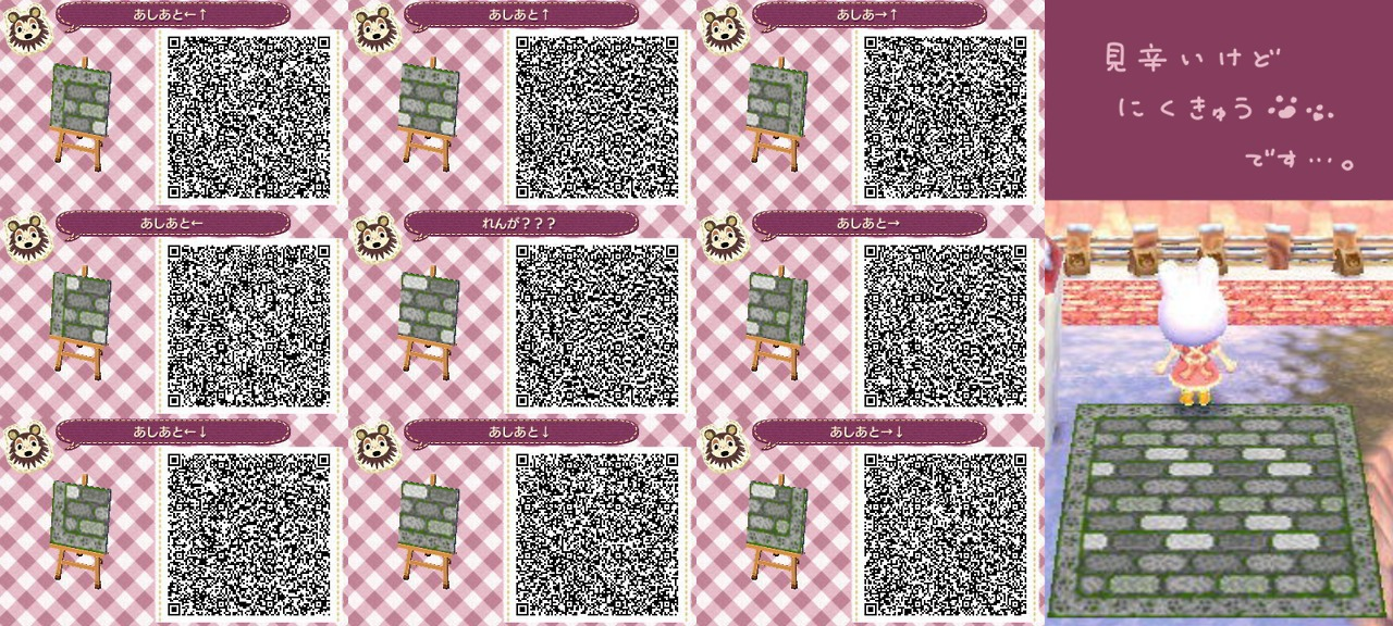 Animal Crossing New Leaf Great Grassy Stone Cobbled Pathway Qr