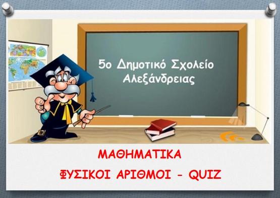 http://atheo.gr/yliko/math/fisikoi.q/index.html