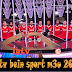 "ملف قنوات Bein sport لبرنامج vlc ""ملف متجدد يوميا"" iptv"