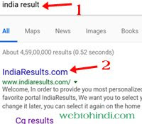 india result site