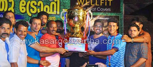 Kerala, News, Sports, Football, Football Club, Gymkhana Melparamba, Champions, Moidu Trophy, Kasaragod, Chandrigiri Melparamba, Moidu Trophy Season-3; Gymkhana Melparamba champions