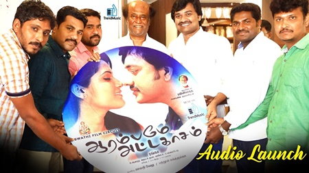 Super star Rajinikanth launches Aarambamey Attakasam Songs – Exclusive with Actor Jeeva