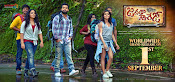 Janatha Garage movie Wallpapers-thumbnail-11