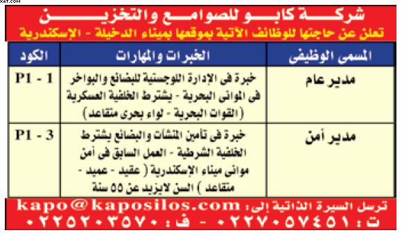 gov-jobs-16-07-28-02-13-29