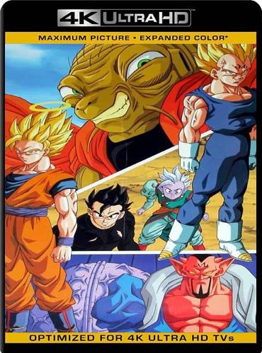 Dragon ball z temporada 8Saga de Babidi & Majin Bu (1994) 4k ultrahd latino [GoogleDrive] DizonHD