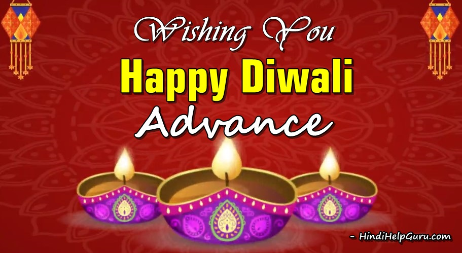 Advance Happy Diwali Status For Whatsapp