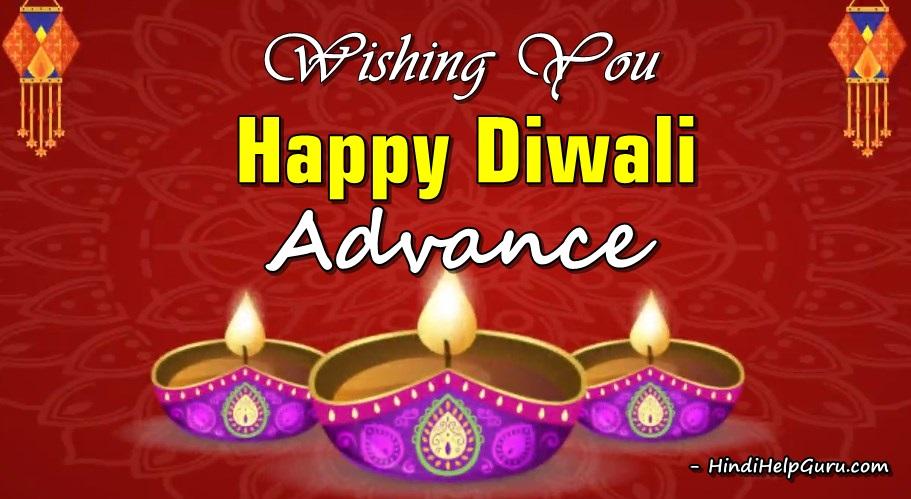 Advance Happy Diwali Status For Whatsapp