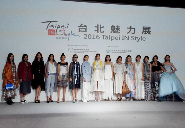 14th Taipai In Style 2016 Opening Show