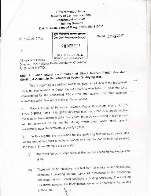 Hindupur Postal Division Instructions On Probation Confirmation