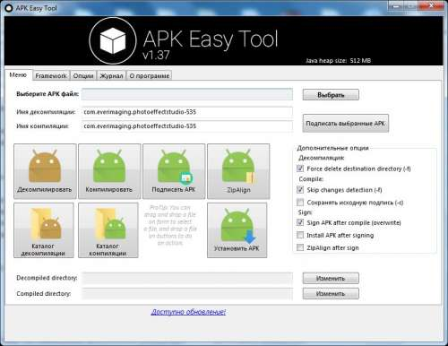 Apk Easy Tool Latest Download 1 541 - APK Easy Tool Download