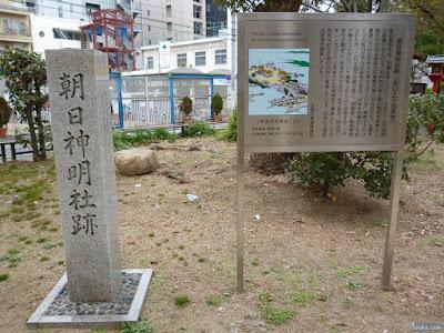 朝日神明社跡