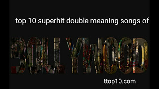 bollywood double meaning songs in hindi mp3  vulgar hindi songs lyrics  double meaning songs in tamil  double meaning songs marathi  double meaning songs english  double meaning songs download  double meaning songs telugu  abusing songs in hindi