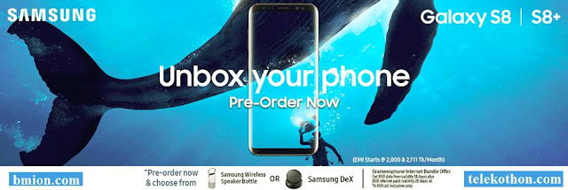 Grameenphone-gp-Galaxy-S8-&-S8+price-77,900tk-83,900tk-gp-s8 plus