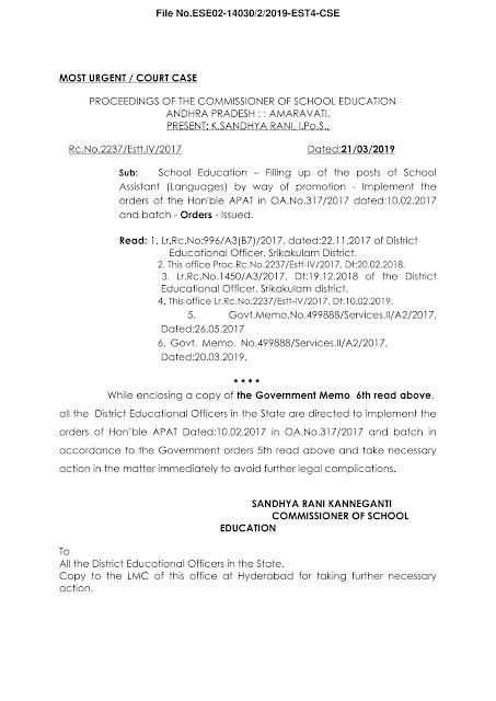 Filling up the posts of SA Languages by the way of Promotions - implement the orders of Hon'ble APAT in OA.317/ 2017 Dt.10/2/2017 and Batch- orders issued , CSE Rc.2237 ,Dated 21/3/2019