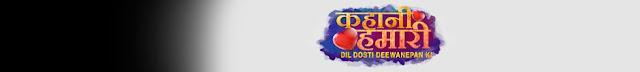 'Kahani Humari' Serial on &Tv  Plot Wiki,Cast,Promo,Title Song,Timing,Image