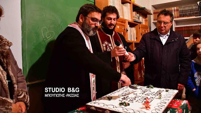 Ο Πολιτιστικός Σύλλογος Πυργιωτίκων έκοψε την Πρωτοχρονιάτικη πίτα του (βίντεο)