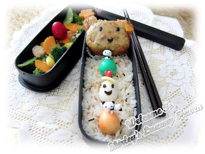cute teddy bear lunch box recipe