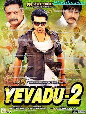 Yevadu 2 Hindi Dubbed Full Movie Download