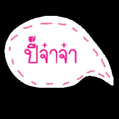 PapiiMamii