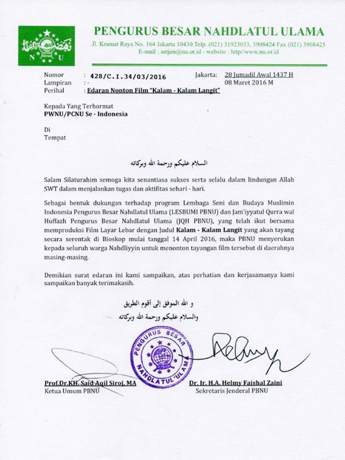 Pbnu Serukan Nahdliyyin Tonton Film Kalam Kalam Langit