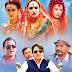 Chhakka Panja 2 (2017) Watch Full Nepali Movie Online
