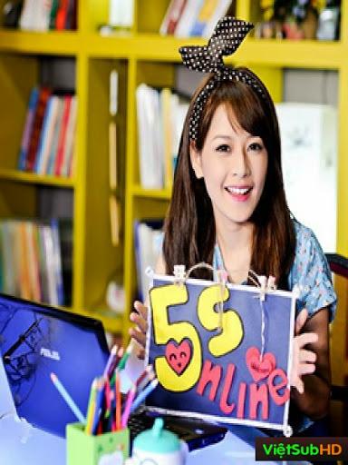 HD 5s Online