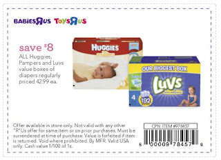 graphic about Babies R Us Coupons Printable referred to as Infants R Us Printable Discount codes May well 2018 ~ Discount codes 2018