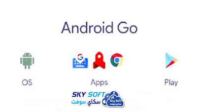 "أندرويد جو ""Android Go"