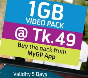 GP Video Pack 1GB Internet 49 TK Offer