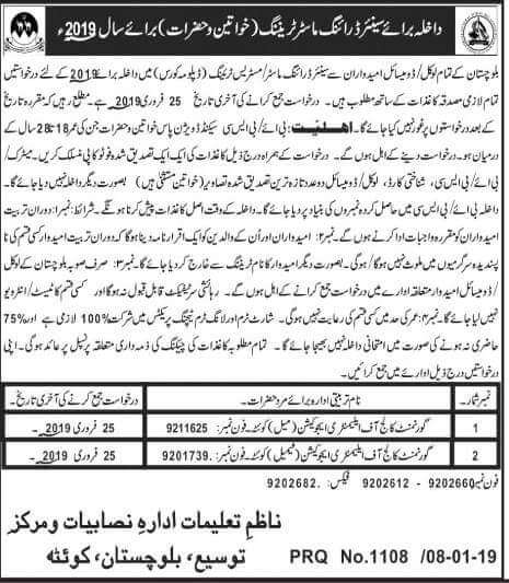 Admission for senior drawing, master training for females in balochistan