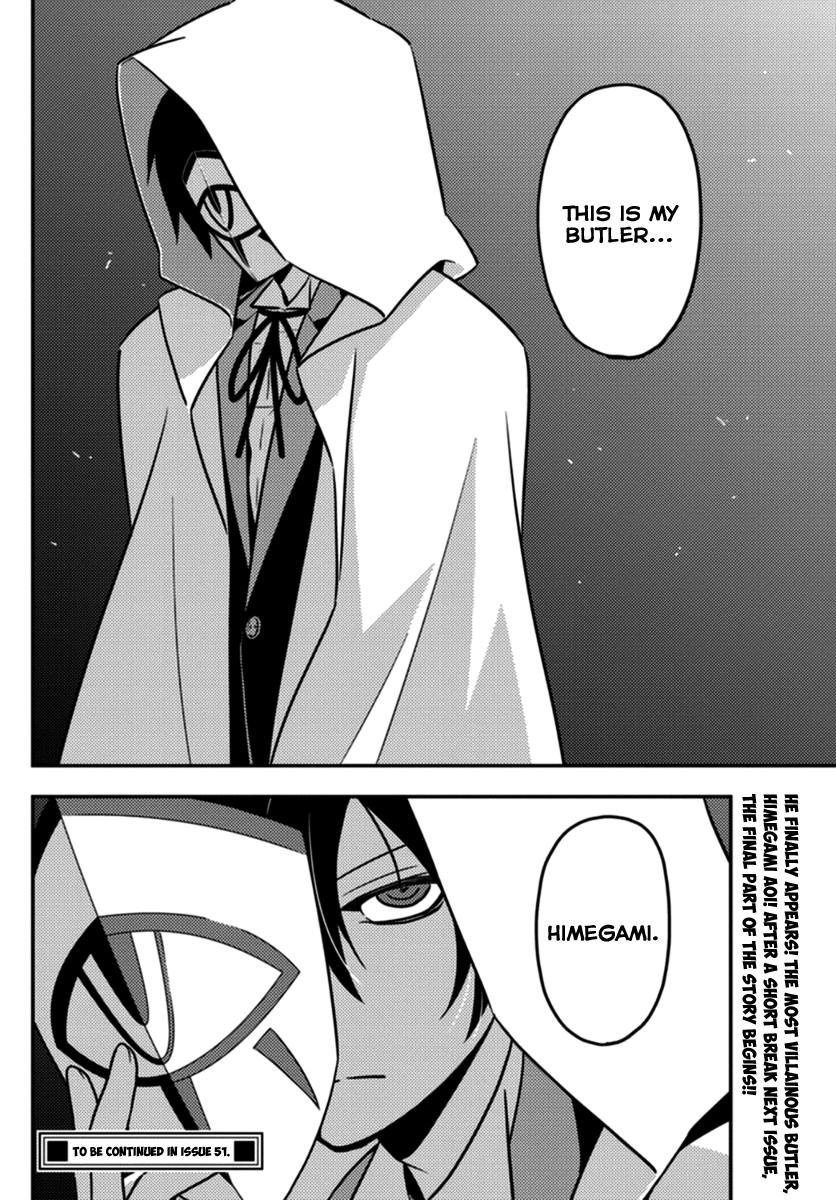 Hayate the Combat Butler - Chapter 584