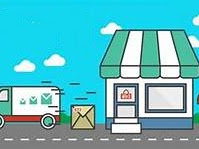 Sejarah Bisnis Online di Indnesia
