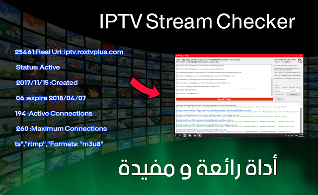 iptv stream checker, iptv stream checker v1-05, iptv stream checker v1-05.exe, iptv stream checker v3.02.zip, iptv stream checker download, iptv stream checker online, iptv stream checker v1-07, iptv stream checker v1-05 download