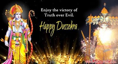 Happy Dussehra Whatsapp Status Dp