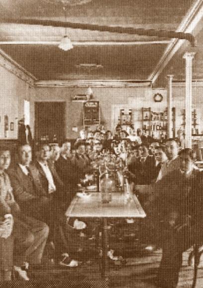 Café del Casal Catòlic de Sant Andreu en 1932