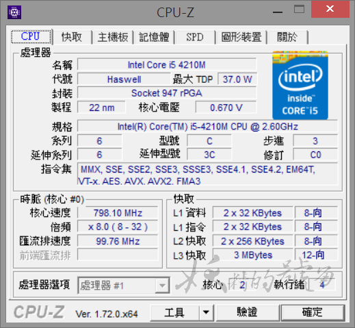 3 - [開箱] Acer E5-572G i5-4210M 搭配NVIDIA 840G 2G獨顯