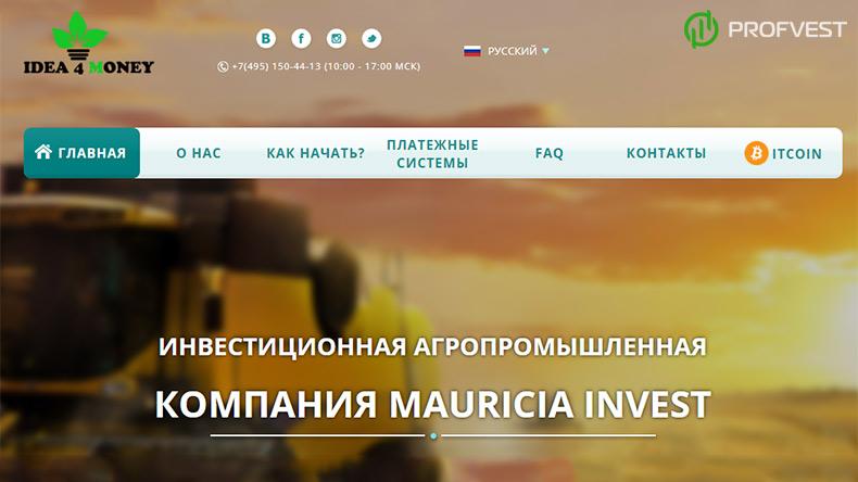 Кандидат Mauricia Invest