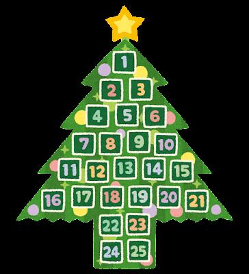 アドベントカレンダーのイラスト(25日まで)