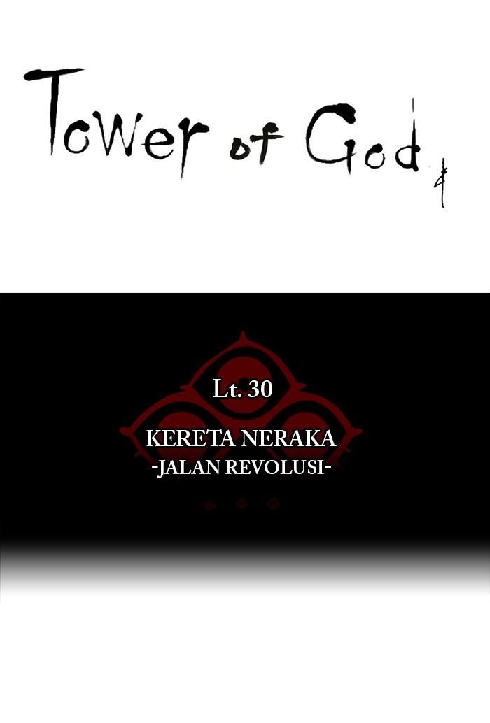 Webtoon Tower Of God Bahasa Indonesia Chapter 218