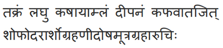 buttermilk, ancient reference, shloka
